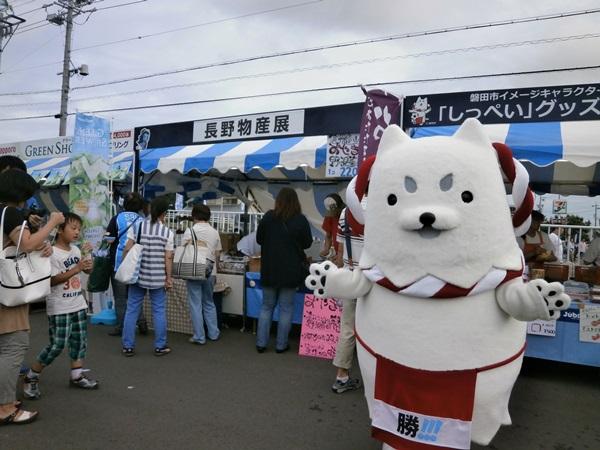 長野県物産展 磐田