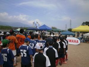 ジュビロ磐田 サッカー教室